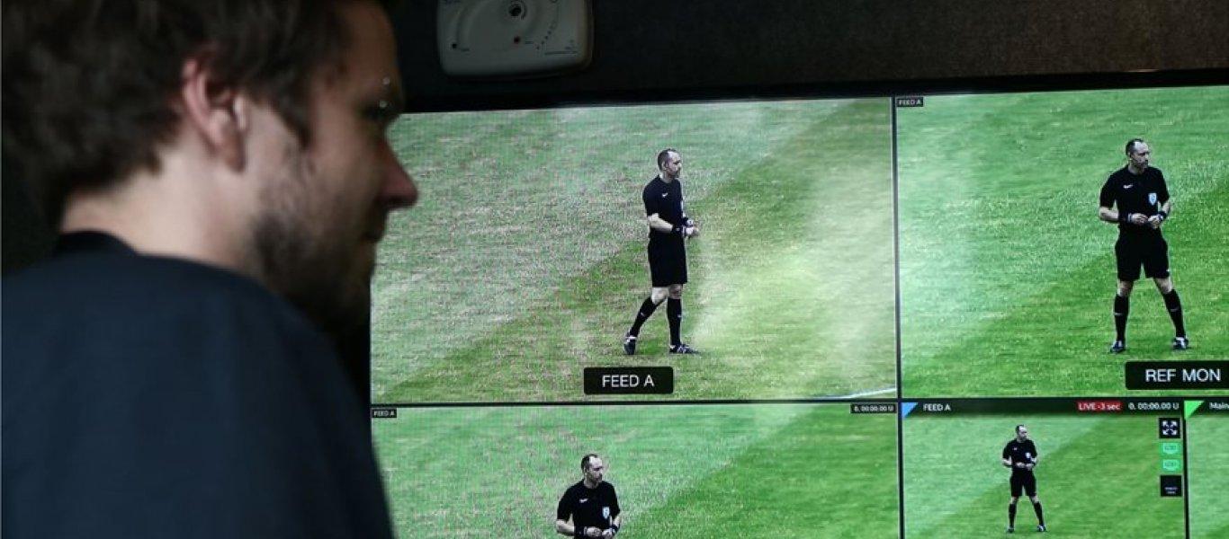 Ιστορική στιγμή!!! Το VAR για πρώτη φορά στα ελληνικά γήπεδα (Εικόνες)