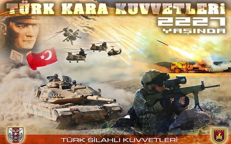 τουρκικός στρατός