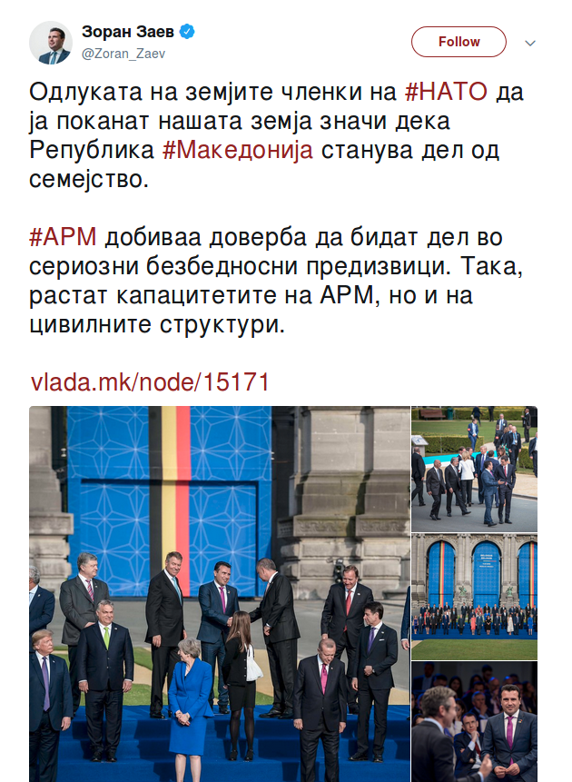 Ζάεφ-Ερντογάν ξεφτιλίζουν την Κυβέρνηση: «Η Μακεδονία μπήκε στο ΝΑΤΟ»
