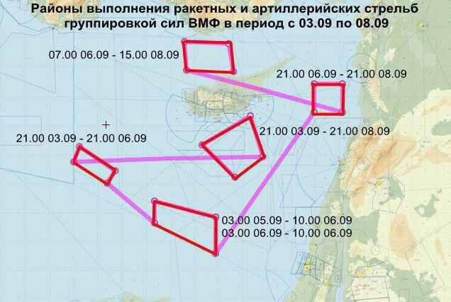 Συναγερμός στην Μεσόγειο: Τεράστια συγκέντρωση πολεμικών ναυτικών δυνάμεων – Στέλνει πλοία και η Τουρκία – Εντολή να βρίσκονται σε απόλυτη ετοιμότητα