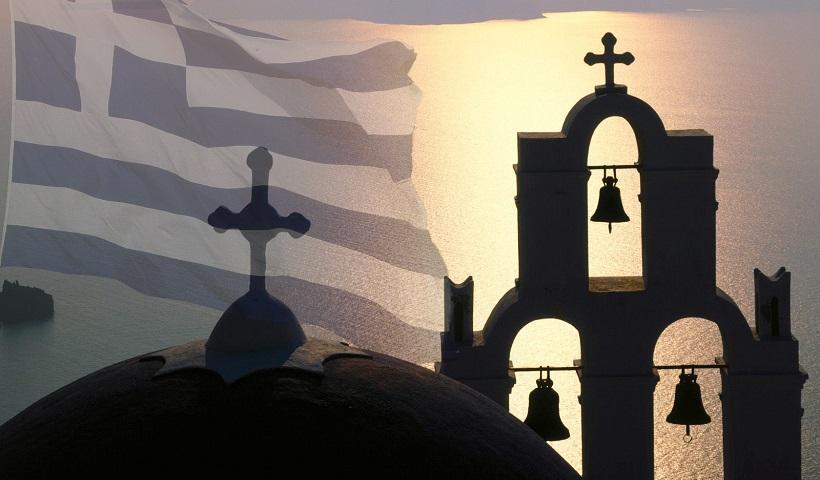 «Πατρίς, Θρησκεία, Οικογένεια» – Οι Ελληνες εμπιστεύονται Στρατό, Αστυνομία και Εκκλησία – «Όχι» στους μετανάστες – Δημοσκόπηση-«χαστούκι» για το σύστημα