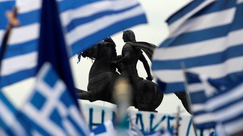 Αποτέλεσμα εικόνας για Εμείς θα πούμε το «Μακεδονία ξακουστή» και ας φάμε και αποβολή!