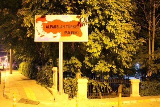 Χάρτης-πρόκληση από τους Τούρκους: Θράκη, Κύπρος & νησιά του Αιγαίου ανήκουν στην… Τουρκία – Θέλουν διαμελισμό της Ελλάδας!