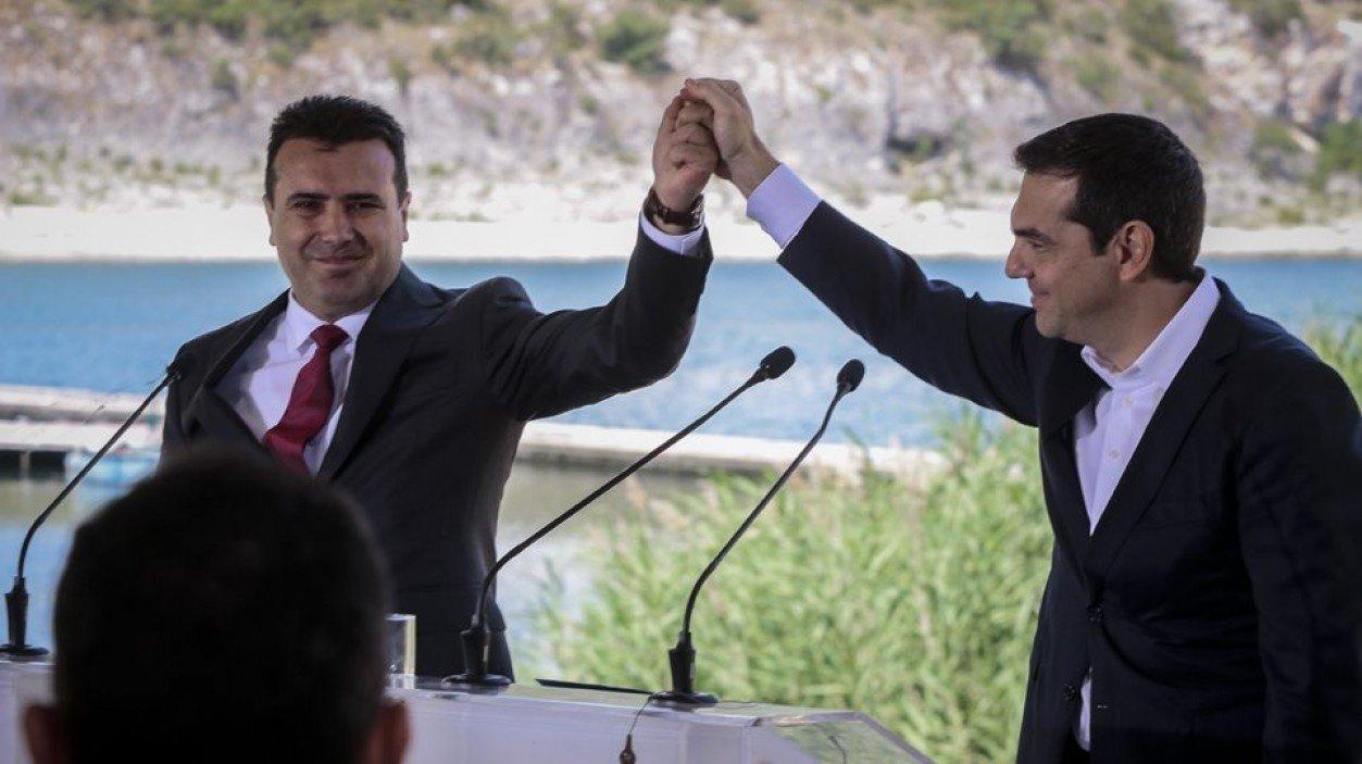 Καταργούνται οι ποινές για όσους έβλαψαν τη χώρα σε εθνική διαπραγμάτευση!