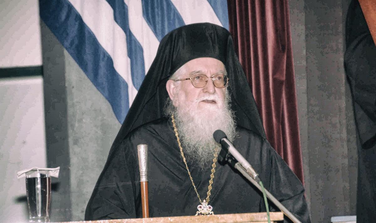 Ορθόδοξο κήρυγμα