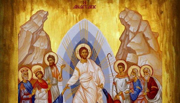 Αποτέλεσμα εικόνας για ανασταση ιησου χριστου