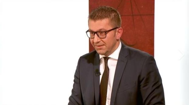 Διψούν για αίμα οι Σκοπιανοί εθνικιστές: «Άνισος ο διαμοιρασμός του 1913″ – «Θα επαναφέρουμε τη Μακεδονία του Αιγαίου»