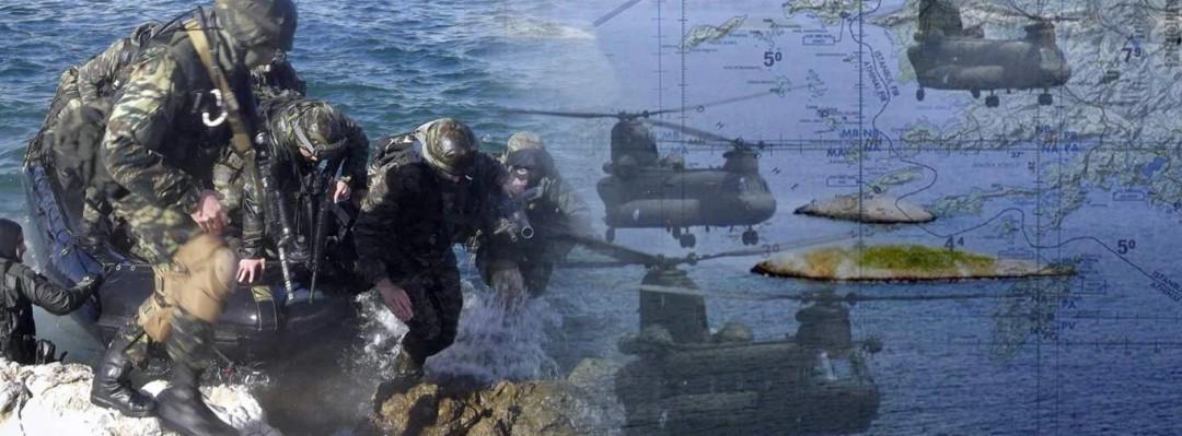 Αμερικανικός «Κέρβερος» στο Αιγαίο: Κομάντος ακροβολίζονται σε ακριτικά νησιά – 30 μαχητικά απογείωσε η ΠΑ, «παρέλυσαν» οι Τούρκοι