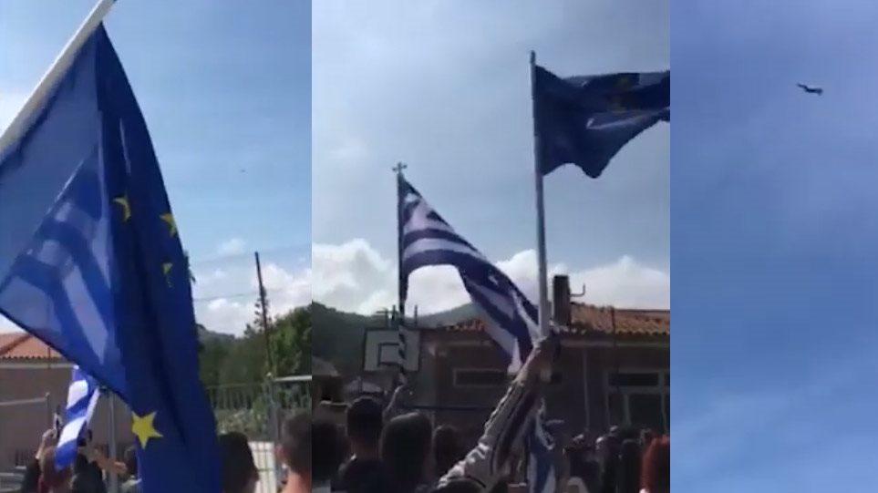 Ηχηρό μήνυμα της ΠΑ: Πτήση δύο F-4E πάνω από τα Πομακοχώρια – Σήκωσαν Ελληνικές σημαίες μαθητές & κάτοικοι