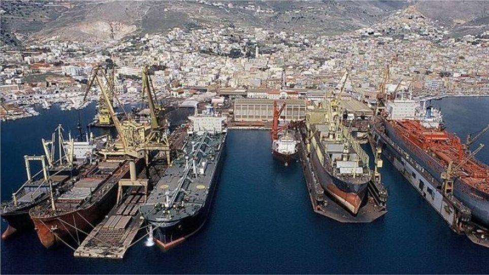 Συμφωνία – μαμούθ για τα ναυπηγεία Ελευσίνας
