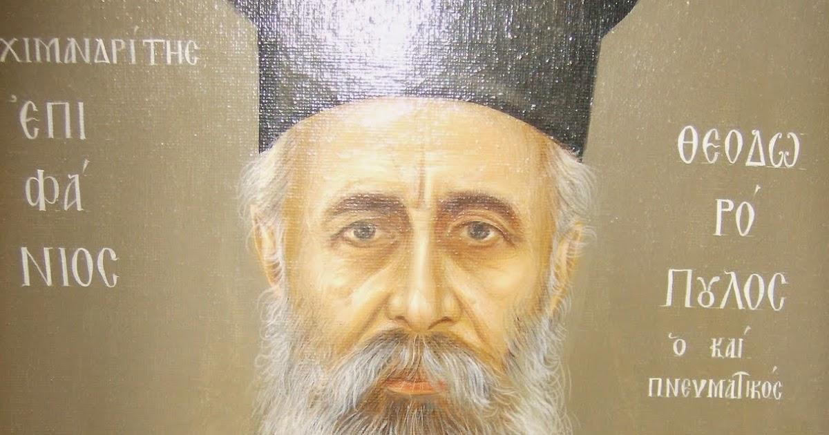 Αποτέλεσμα εικόνας για επιφανιος θεοδωροπουλος