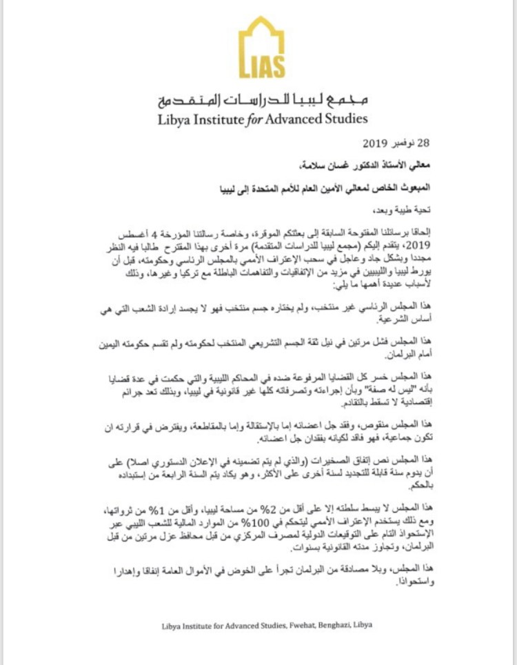 Ο Χαφτάρ μπλοκάρει την συμφωνία Άγκυρας-Τρίπολης στέλνοντας επιστολή στον ΟΗΕ – Κήρυξε και επίσημα τον πόλεμο στον Ερντογάν....