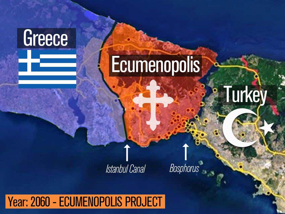 «Τρελάθηκαν» οι Τούρκοι: «Σχέδιο μετατροπής της Κων/πολης σε αυτόνομο κρατίδιο»! – «Φούντωσαν» οι θεωρίες για την «Εcumenopolis»